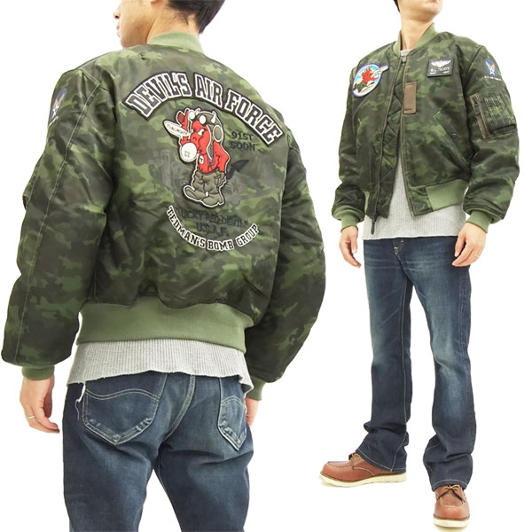 Pine-Avenue Clothes shop  Tedman MA-1 Flight Jacket TMA-340 Men s ... b93d8724462