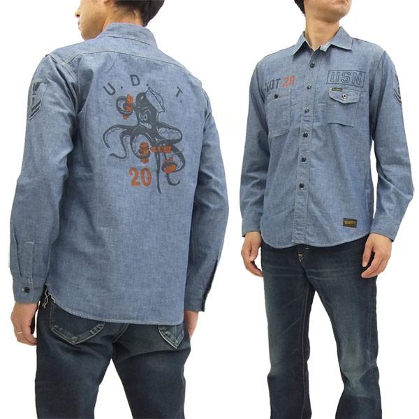 Pine-Avenue Clothes shop | Rakuten Global Market: TOYS McCOY ...