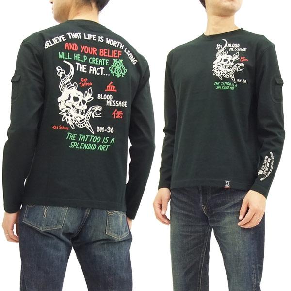 ブラッドメッセージ 長袖Tシャツ BLLT-1070 スカル タトゥー エフ商会 メンズ ロンtee ブラック 新品
