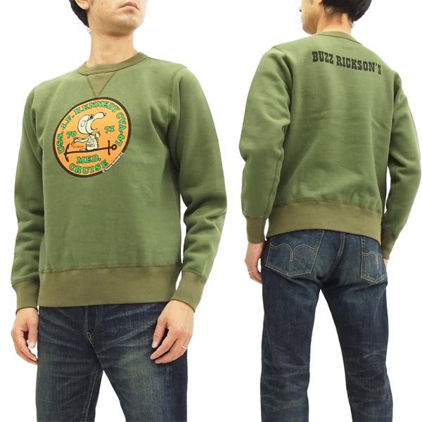 バズリクソンズ スヌーピー スウェットシャツ BR67794 メンズ トレーナー #149オリーブ 新品