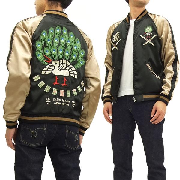 喜人 スカジャン KJ-71807 麻雀 刺繍 メンズ 和柄 スーベニアジャケット ブラック 新品