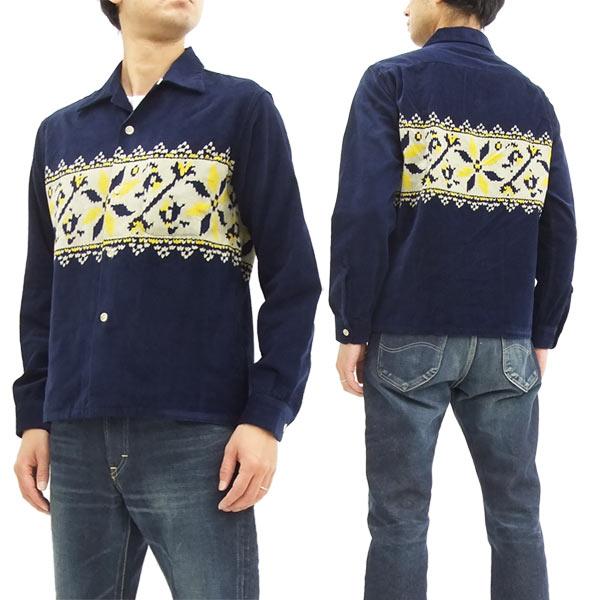 スタイルアイズ コーデュロイスポーツシャツ SE27722 東洋エンタープライズ メンズ 長袖シャツ #128ネイビー 新品
