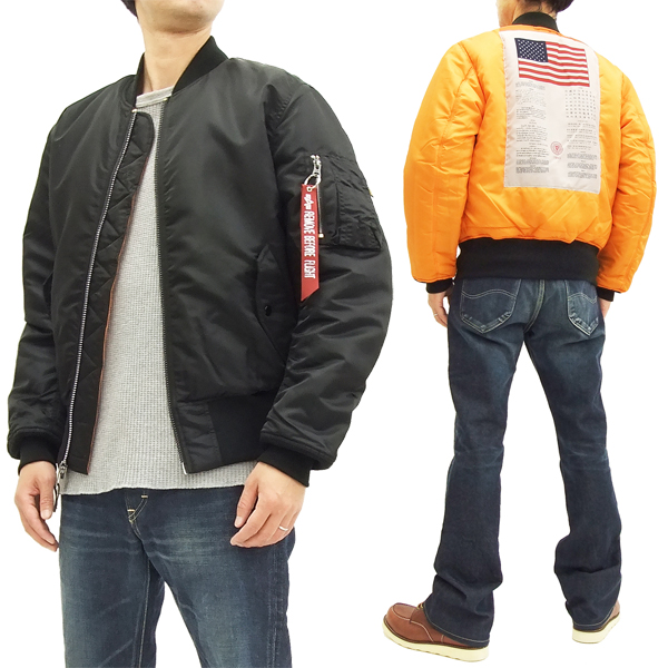 Alpha Industries MA-1 Flight Jacket Blood Chit Men s Flying Bomber Jacket  TA0129 Black 88d6277c0d7