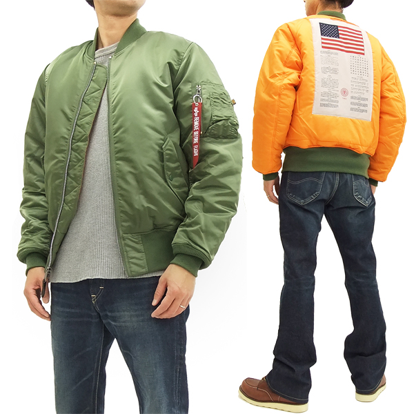 Alpha Industries MA-1 Flight Jacket Blood Chit Men s Flying Bomber Jacket  TA0129 V.Green 0ed389d61d4