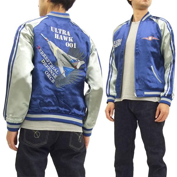 ウルトラマン スカジャン ULSJ-011 ウルトラセブン ウルトラホーク1号 メンズ スーベニアジャケット 新品