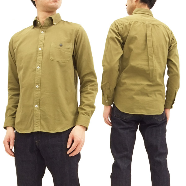 BARNS バーンズ BR-4965 長袖シャツ メンズ 無地 オックスフォード ボタンダウンシャツ #36グリーン 新品