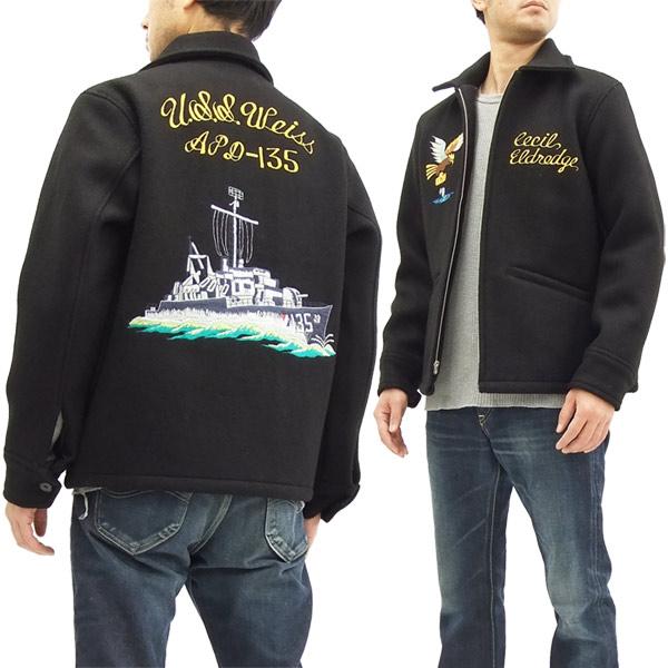 バズリクソンズ ウール メルトン ツアージャケット BR13864 戦艦 刺繍 メンズ ブラック 新品