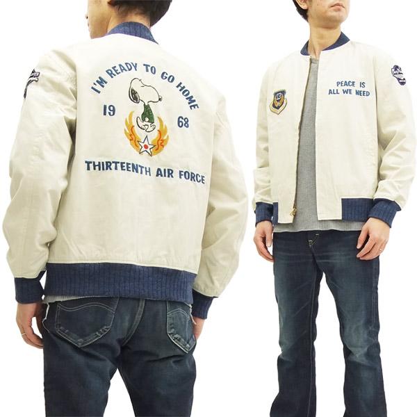 バズリクソンズ BR14073 スヌーピー ツアージャケット 東洋エンタープライズ 105オフ白 新品