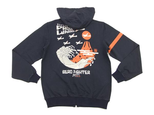 e6e850a9e Suikyo Lightweight Full Zip Hoodie Japanese Motif Men's Hooded Sweatshirt  SYSP-122