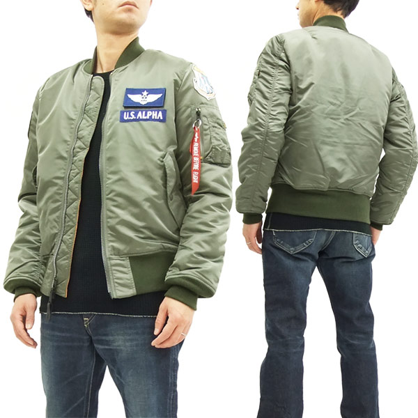 83c6fe9ce Alpha Industries Men's MA-1 Flight Jacket USAF SAC Patch TA0110 Flying  Bomber Jacket V.Gray