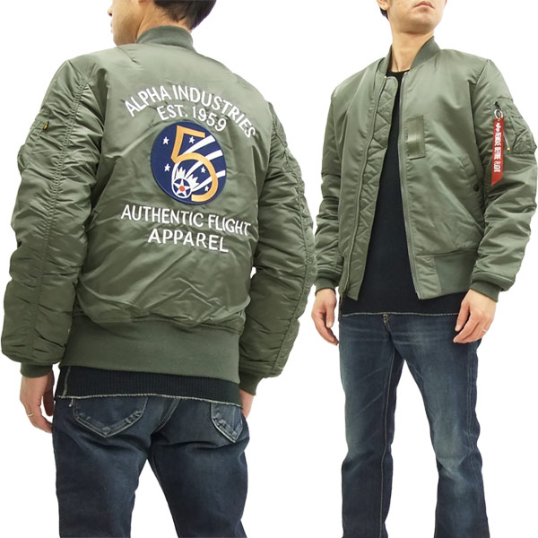 7dad5a7bd06 Alpha Industries Men s MA-1 Flight Jacket 5th Air Force Patch TA0128 Flying  Bomber Jacket