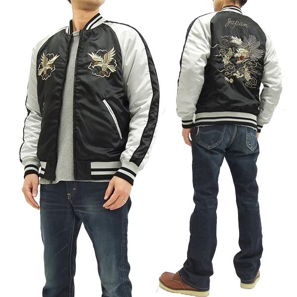 アルファ スカジャン MA-1 TA1257 ALPHA メンズ スーベニアジャケット #001ブラック 新品
