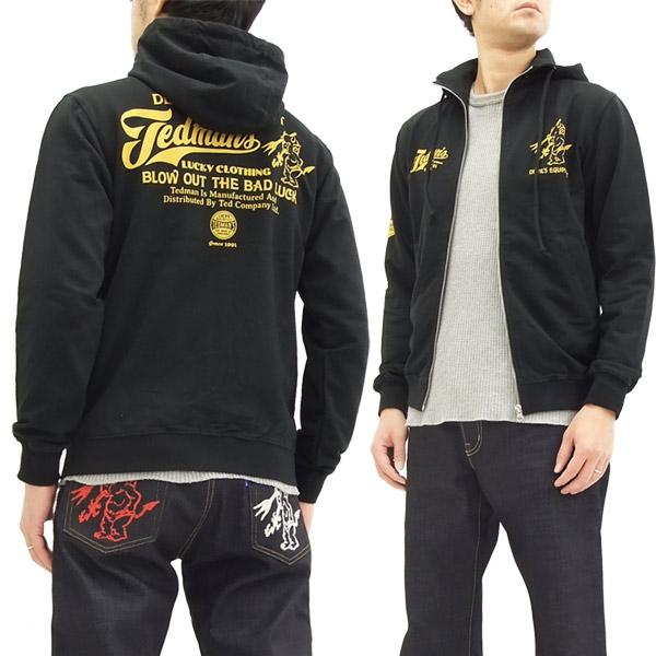 テッドマン パーカー TDSP-148 TEDMAN メンズ 薄手ミニ裏毛ジップパーカー ブラック 新品