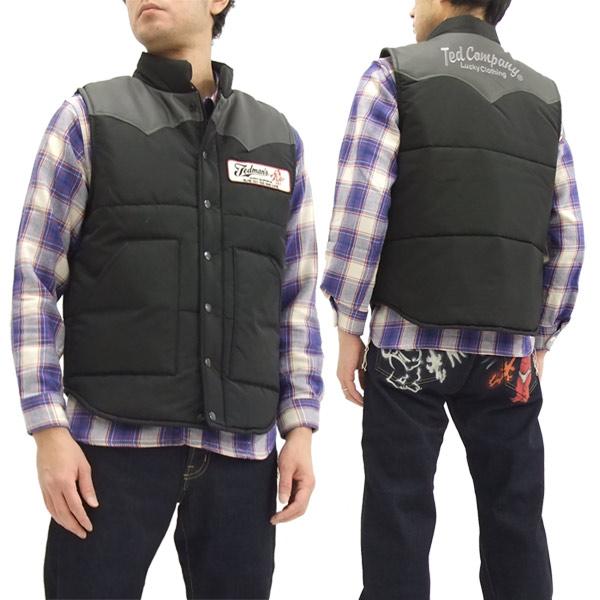 テッドマン ベスト TDVT-020 TEDMAN メンズ ヨーク切替 中綿入りベスト ブラック 新品