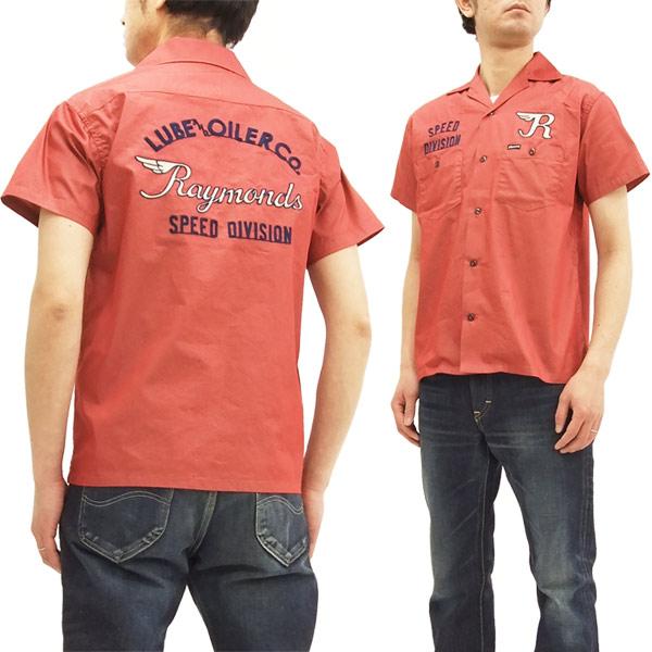 フェローズ 18S-POES1 オープンカラーシャツ Pherrow's Pherrows メンズ 刺繍カスタム 半袖シャツ レッド 新品