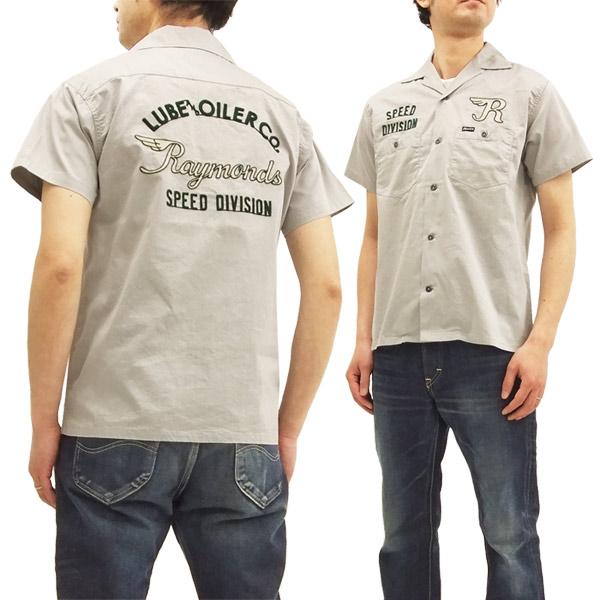 フェローズ 18S-POES1 オープンカラーシャツ Pherrow's Pherrows メンズ 刺繍カスタム 半袖シャツ L.グレー 新品