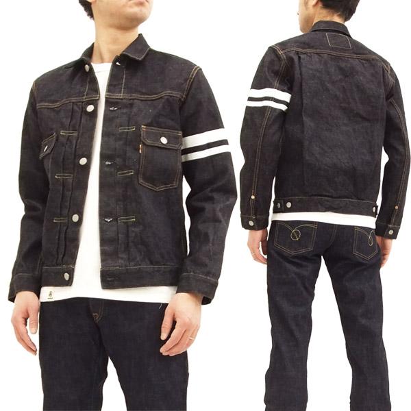 桃太郎ジーンズ 2105SP デニムジャケット 出陣2ndダブルポケットジャケット メンズ Gジャン 新品