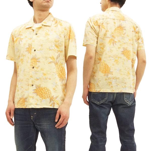 バーンズ アウトフィッターズ BR-7421 アロハシャツ パイナップル柄 メンズ 半袖シャツ #31ベージュ 新品