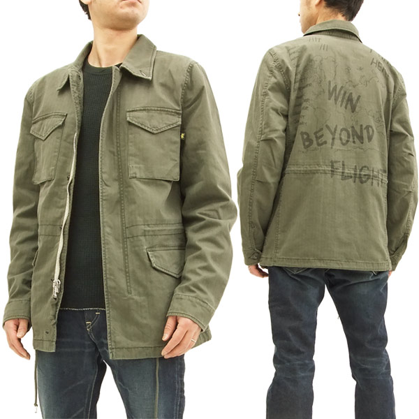 timeless design 7a638 f6d42 Alpha Industries Men's Revival Field Coat M-51 Painted Field Jacket  TA0626-249