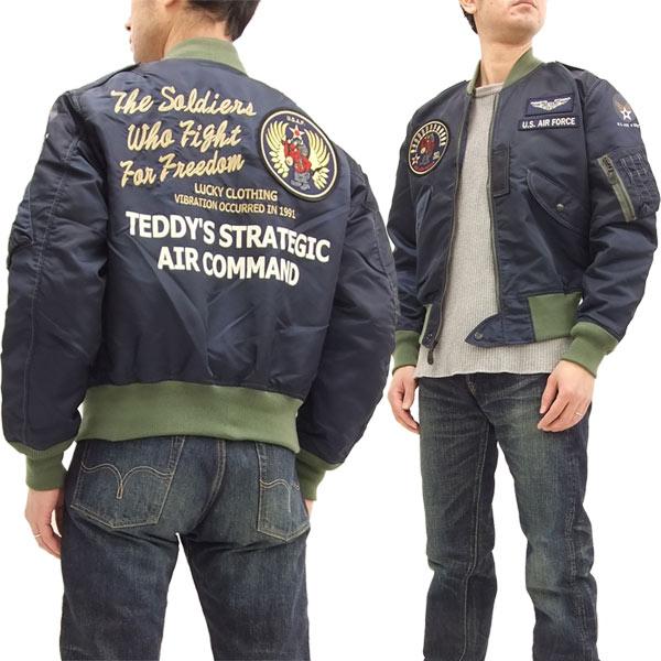 テッドマン TL2-160 L-2 フライトジャケット TEDMAN エフ商会 メンズ L2 ネイビー 新品