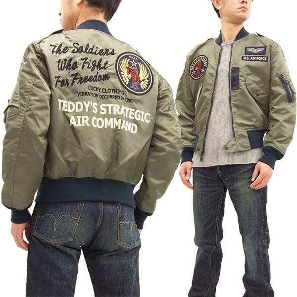 テッドマン TL2-160 L-2 フライトジャケット TEDMAN エフ商会 メンズ L2 P.グレー 新品