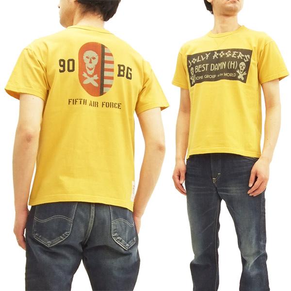 トイズマッコイ Tシャツ TMC1830 ジョリーロジャース TOYS McCOY メンズ 半袖Tee #060イエロー 新品