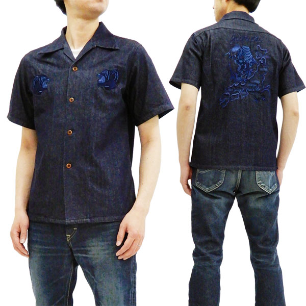 5a3534ee342 Momotaro Jeans Men s Embroidered Denim Shirt Short Sleeve Camp Shirt 06-060