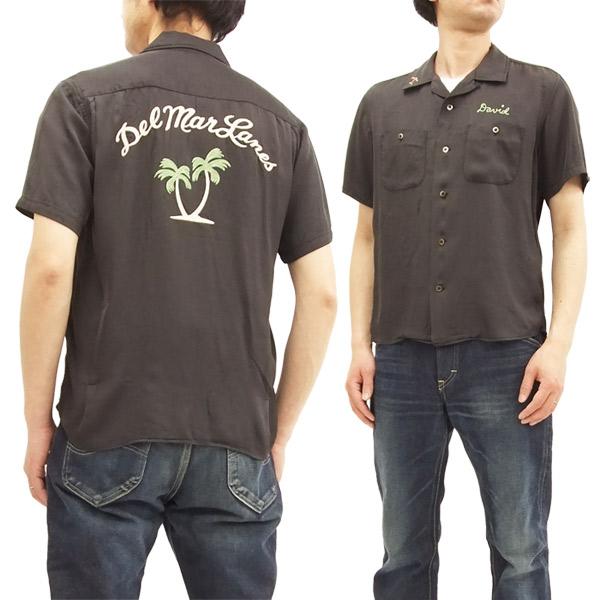 バーンズ アウトフィッターズ ボウリングシャツ BR-7420 メンズ 半袖 ボーリングシャツ ブラック 新品