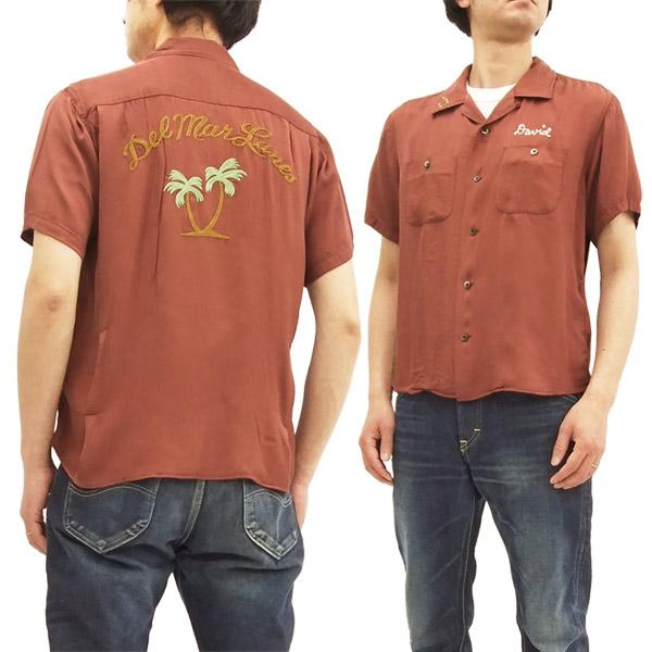 バーンズ アウトフィッターズ ボウリングシャツ BR-7420 メンズ 半袖 ボーリングシャツ ワイン 新品
