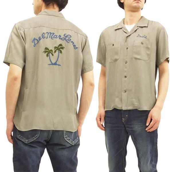 バーンズ アウトフィッターズ ボウリングシャツ BR-7420 メンズ 半袖 ボーリングシャツ グレー 新品