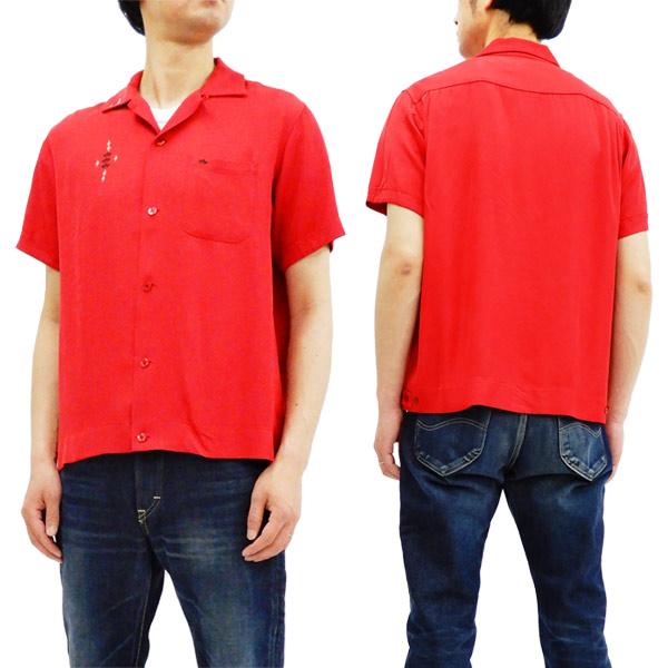 キングルイ ボウリングシャツ KL37834 King Louie 東洋 メンズ 半袖 ボーリングシャツ レッド 新品