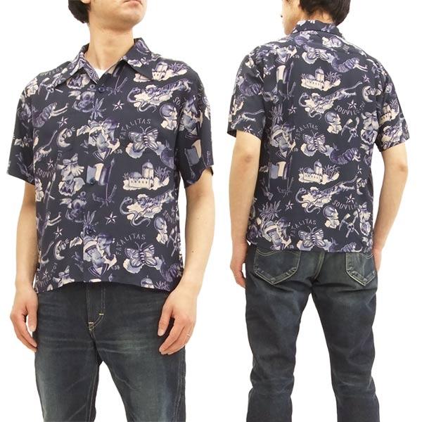 ミスターフリーダム サンサーフ SC37842 ロックンロールシャツ Biribi メンズ 半袖シャツ #128ネイビー 新品