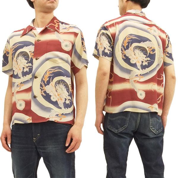 サンサーフ SS37861 アロハシャツ 龍 ドラゴン メンズ ハワイアンシャツ 半袖シャツ ワイン 新品