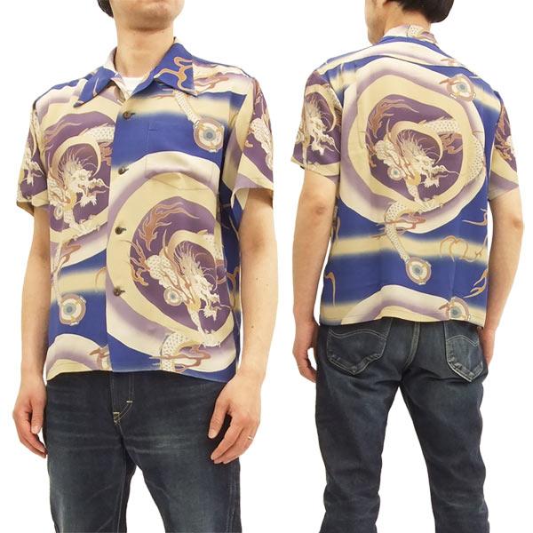 サンサーフ SS37861 アロハシャツ 龍 ドラゴン メンズ ハワイアンシャツ 半袖シャツ ブルー 新品