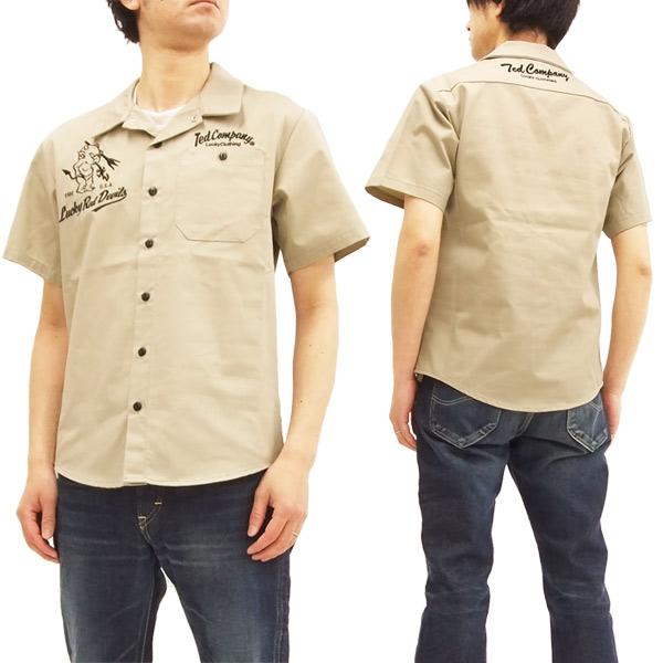 テッドマン TES-1000 ワークシャツ TEDMAN 刺繍 オープンカラー メンズ 半袖シャツ ベージュ 新品