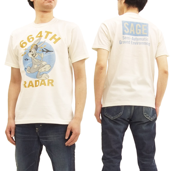 7435f47a5 TOYS McCOY Men's Slim Fit Short Sleeve T-shirt Bugs Bunny Military Tee  TMC1812