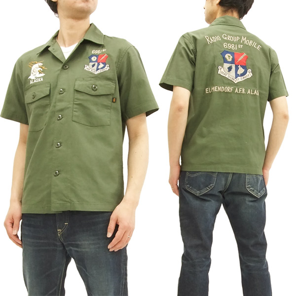 Pine Avenue Clothes Shop Alpha Industries Mens Military Shirt With