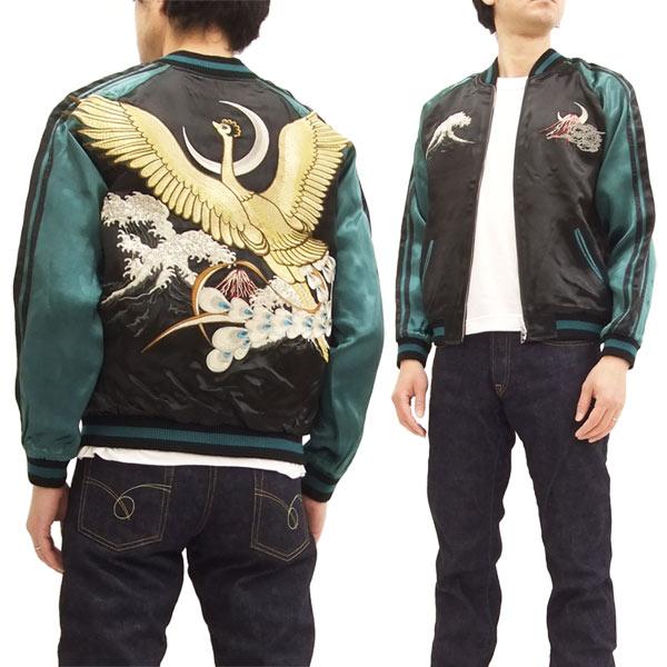 火の鳥 スカジャン TZSJ-002 花旅楽団 スクリプト メンズ スーベニアジャケット 新品