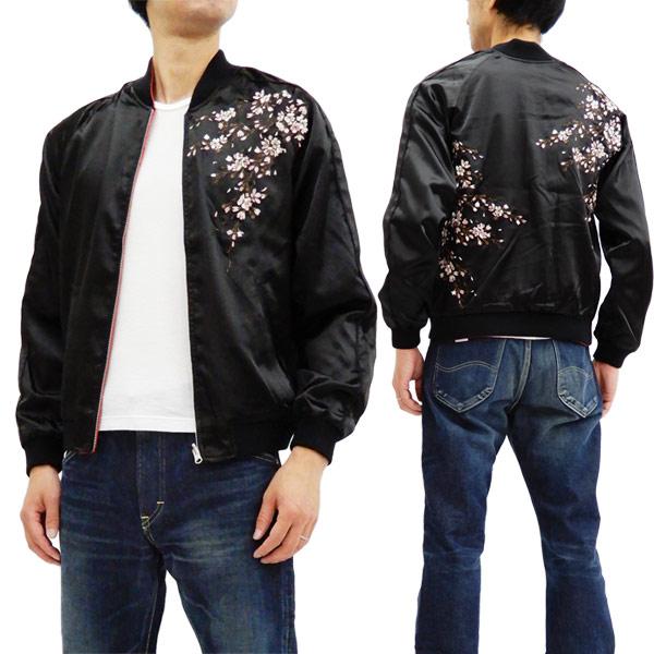 ジャパネスク スカジャン 3RSJ-504 桜 刺繍 Japanesque メンズ スーベニアジャケット ブラック 新品