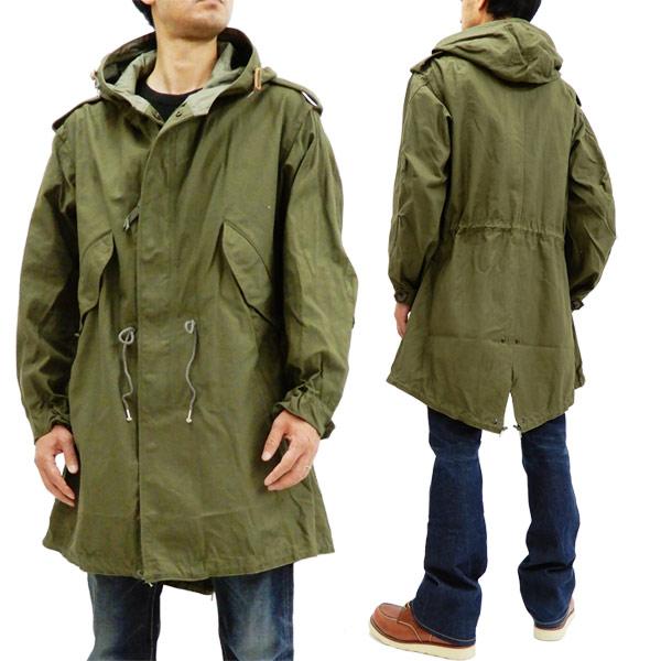 Product description  Buzz Rickson Men s U.S. Army M-51 Fishtail Parka  Military Coat BR12266 ae2e3db2bdc