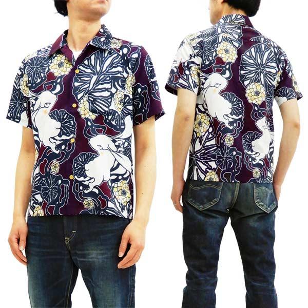 ちきりや CKR-13 アロハシャツ 華兎 チキリヤ メンズ ハワイアンシャツ 半袖シャツ 新品