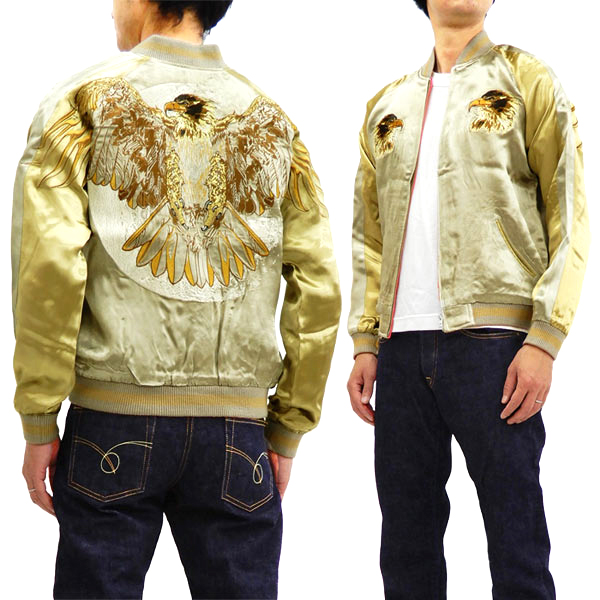 さとり スカジャン GSJR-018 大鷲 メンズ スーベニアジャケット ベージュ 新品