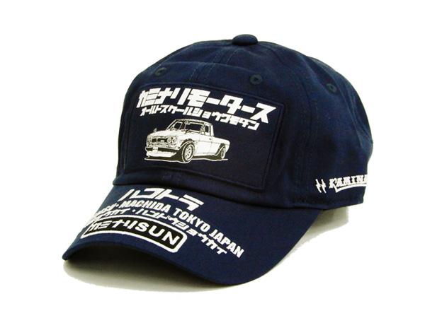 73a4e8f965d Kaminari Men s Japanese Style Cotton Hat Low Profile Baseball Cap KMC6-1100
