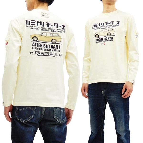 3f0ff695 Kaminari Men's Long Sleeve T-Shirt Japanese Old Car Graphic Tee KMLT-176