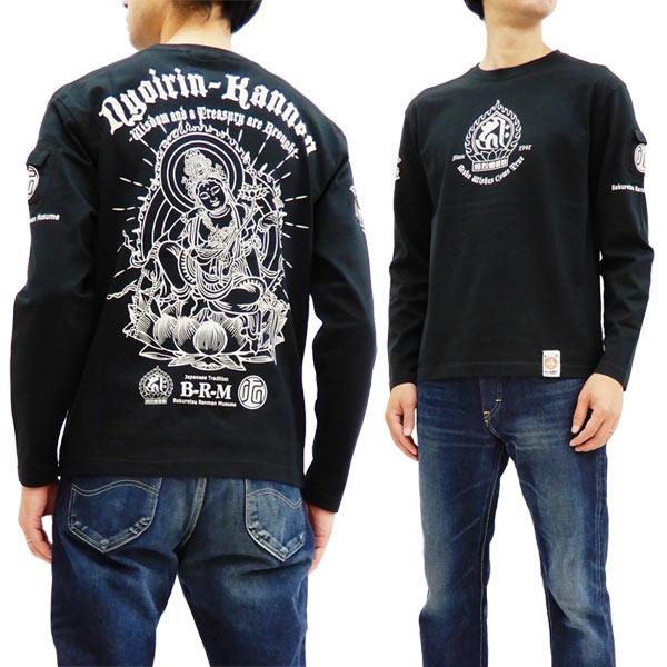 b05ca1819ae B-R-M T-Shirt Men s Japanese Style Long Sleeve Graphic Tee Efu-Shokai  RMLT-284