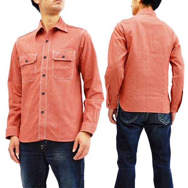 ba8b0b19e67a Sugar Cane Men s Casual Slim Fit Corded Stripe Work Shirt Long Sleeve  SC25511