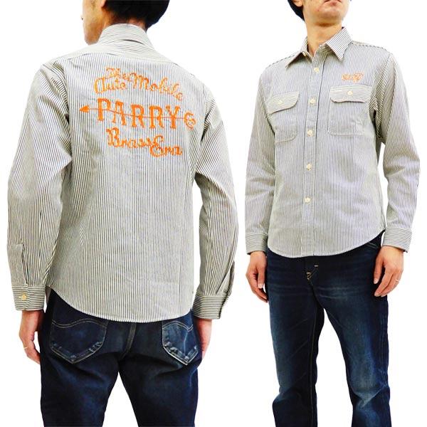 シュガーケーン SC27988 ヒッコリーストライプ 刺繍 ワークシャツ メンズ 長袖シャツ #105 オフ白 新品