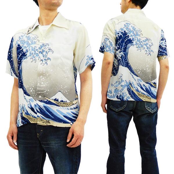 サンサーフ SS37651 アロハシャツ 葛飾北斎 神奈川沖浪裏 メンズ 半袖シャツ 新品
