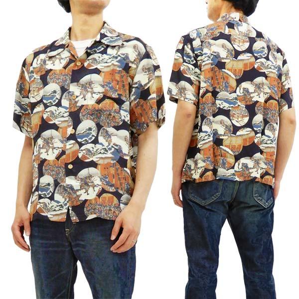 サンサーフ SS37918 アロハシャツ 葛飾北斎 忠臣蔵討入 メンズ ハワイアンシャツ 半袖シャツ ネイビー 新品