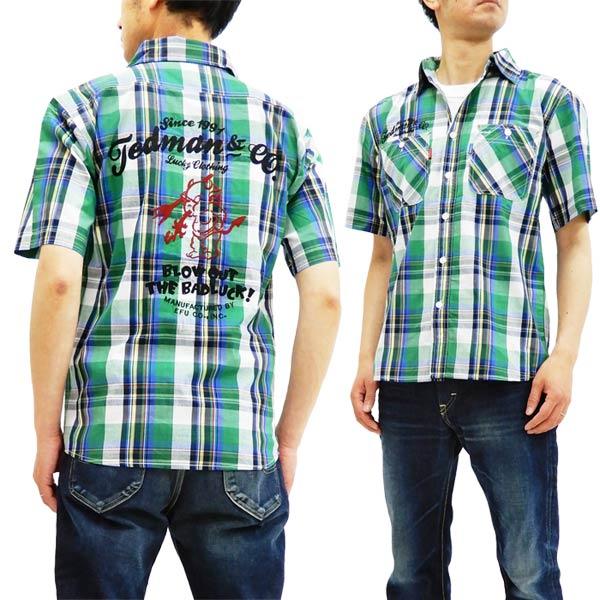 テッドマン TCHS-200 チェック半袖シャツ TEDMAN 刺繍カスタム メンズ 半袖シャツ グリーン 新品